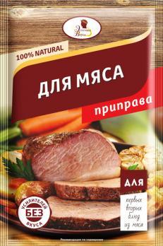 """Эстетика вкуса приправа для мяса 15г """"СМ"""""""